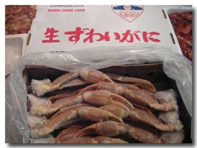 生・本ずわい蟹6P 3kg箱アラスカ