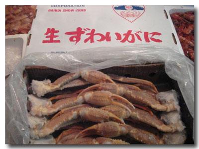 生・本ずわい蟹7P 3kg箱アラスカ