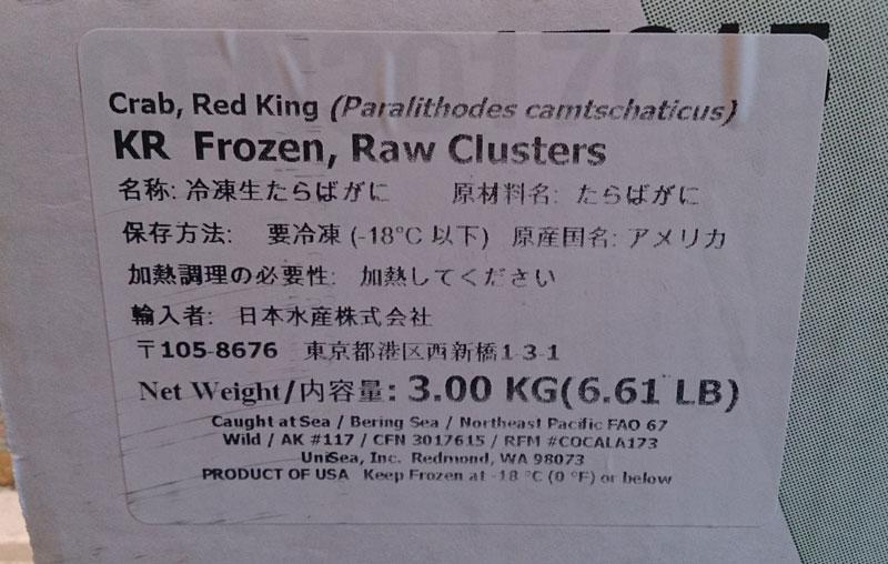 生・タラバ蟹3キロ3肩入り